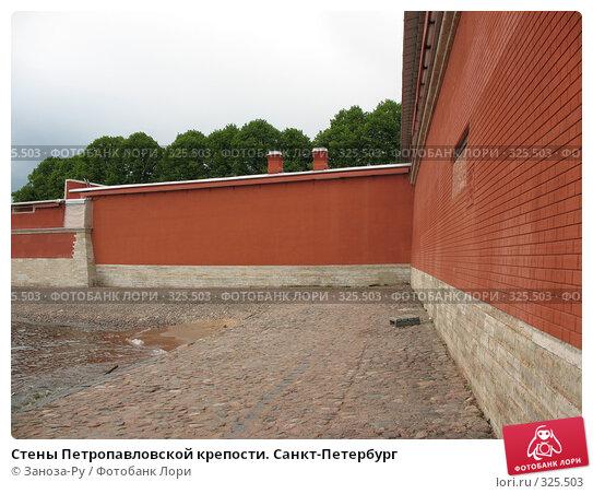 Стены Петропавловской крепости. Санкт-Петербург, фото № 325503, снято 12 июня 2008 г. (c) Заноза-Ру / Фотобанк Лори