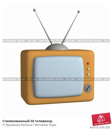 Купить «Стилизованный 3d телевизор», иллюстрация № 231203 (c) Лукиянова Наталья / Фотобанк Лори