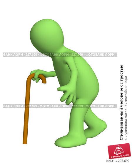 Купить «Стилизованный человечек с тростью», иллюстрация № 227699 (c) Лукиянова Наталья / Фотобанк Лори