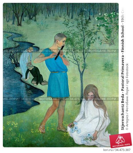 Stjernschantz Beda - Pastoral Primavera - Finnish School - 19th Century... Редакционное фото, фотограф Artepics / age Fotostock / Фотобанк Лори