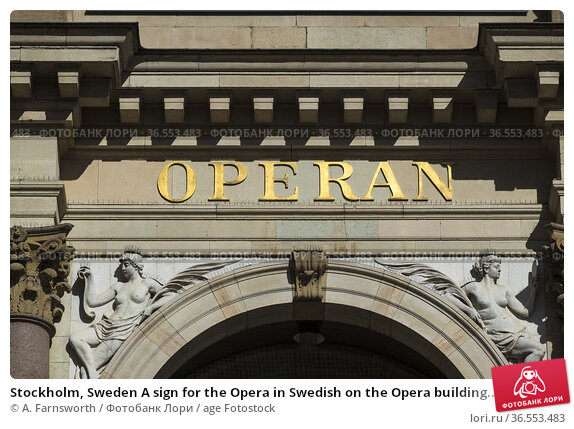 Stockholm, Sweden A sign for the Opera in Swedish on the Opera building... Стоковое фото, фотограф A. Farnsworth / age Fotostock / Фотобанк Лори