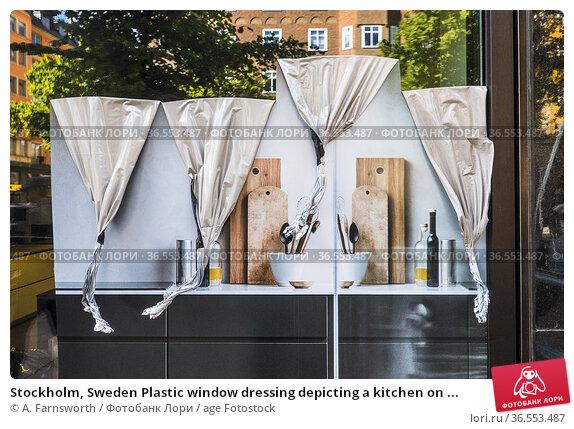 Stockholm, Sweden Plastic window dressing depicting a kitchen on ... Стоковое фото, фотограф A. Farnsworth / age Fotostock / Фотобанк Лори