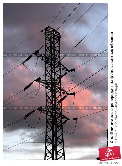 Столб линии электропередач  на фоне закатных облаков, эксклюзивное фото № 36951, снято 7 июня 2006 г. (c) Ирина Терентьева / Фотобанк Лори