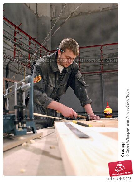 Столяр, фото № 446923, снято 15 февраля 2005 г. (c) Сергей Лаврентьев / Фотобанк Лори