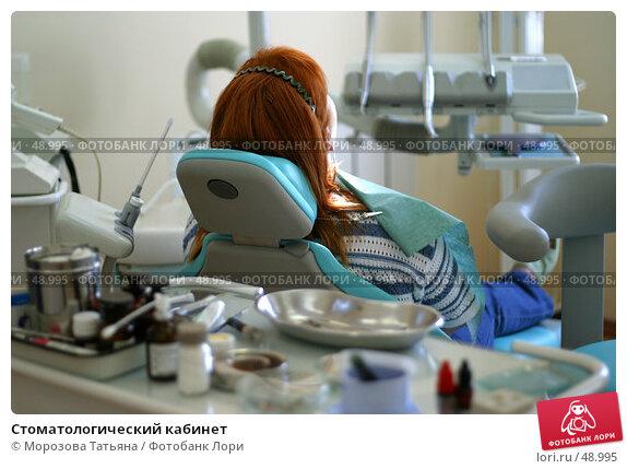 Стоматологический кабинет, фото № 48995, снято 28 июня 2006 г. (c) Морозова Татьяна / Фотобанк Лори