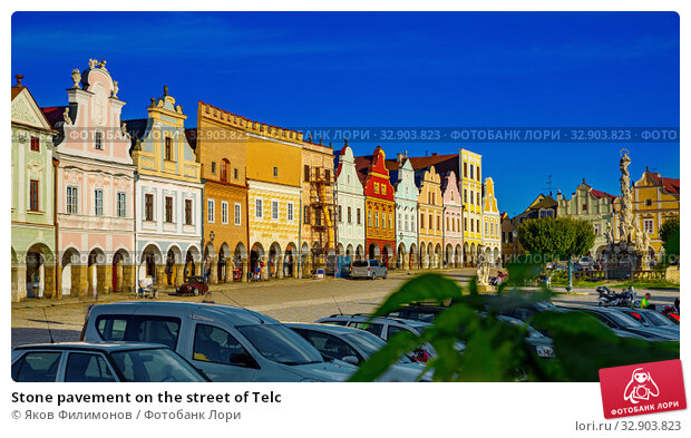 Stone pavement on the street of Telc. Стоковое фото, фотограф Яков Филимонов / Фотобанк Лори