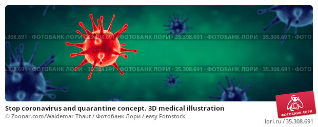 Stop coronavirus and quarantine concept. 3D medical illustration. Стоковое фото, фотограф Zoonar.com/Waldemar Thaut / easy Fotostock / Фотобанк Лори