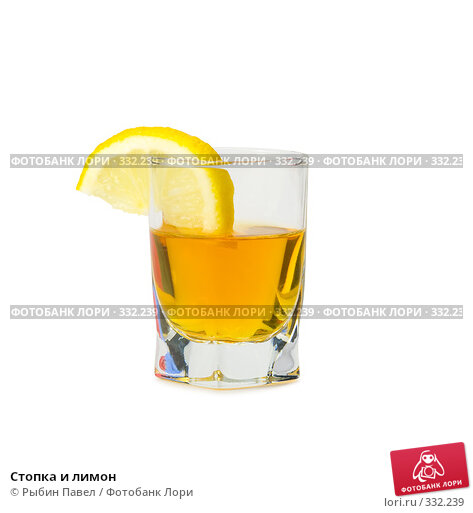 Стопка и лимон, фото № 332239, снято 23 июня 2008 г. (c) Рыбин Павел / Фотобанк Лори