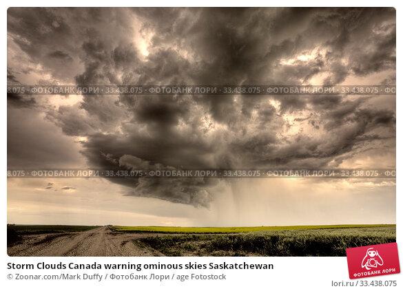 Купить «Storm Clouds Canada warning ominous skies Saskatchewan», фото № 33438075, снято 10 апреля 2020 г. (c) age Fotostock / Фотобанк Лори