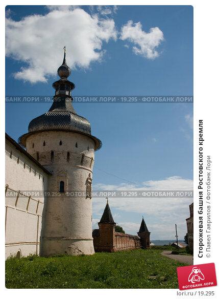 Сторожевая башня Ростовского кремля, фото № 19295, снято 20 июля 2006 г. (c) Павел Гаврилов / Фотобанк Лори