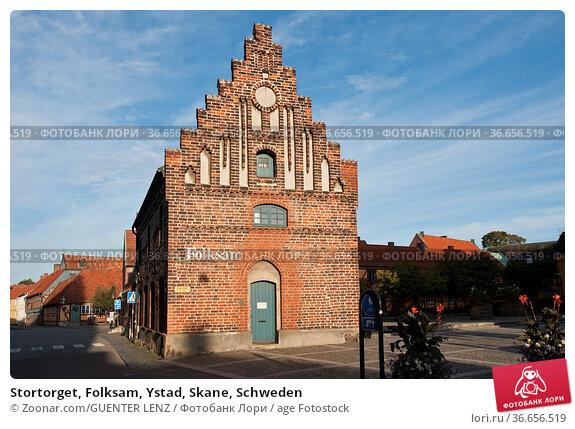 Stortorget, Folksam, Ystad, Skane, Schweden. Стоковое фото, фотограф Zoonar.com/GUENTER LENZ / age Fotostock / Фотобанк Лори