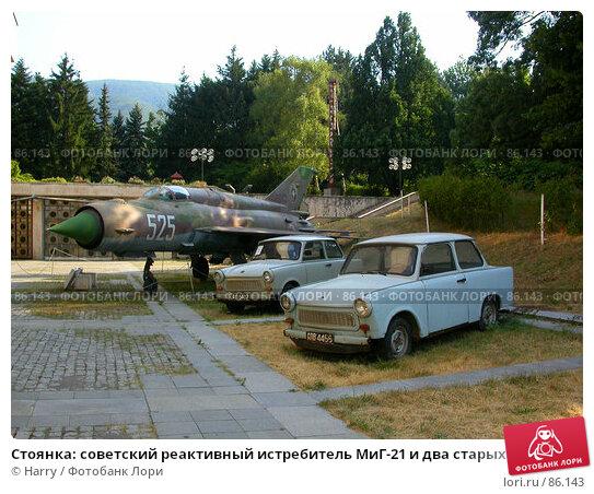 Стоянка: советский реактивный истребитель МиГ-21 и два старых Трабанта, фото № 86143, снято 29 июля 2007 г. (c) Harry / Фотобанк Лори