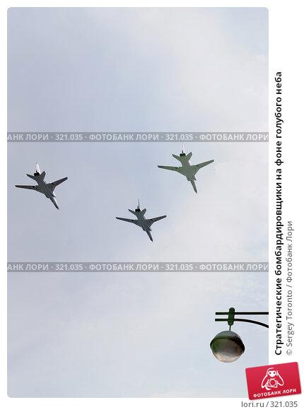 Стратегические бомбардировщики на фоне голубого неба, фото № 321035, снято 9 мая 2008 г. (c) Sergey Toronto / Фотобанк Лори