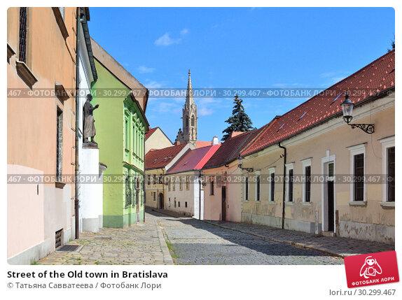 Купить «Street of the Old town in Bratislava», фото № 30299467, снято 12 июля 2018 г. (c) Татьяна Савватеева / Фотобанк Лори