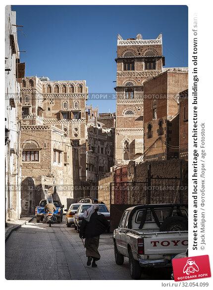 Street scene and local heritage architecture buildings in old town of sanaa yemen. Стоковое фото, фотограф Jack Malipan / age Fotostock / Фотобанк Лори