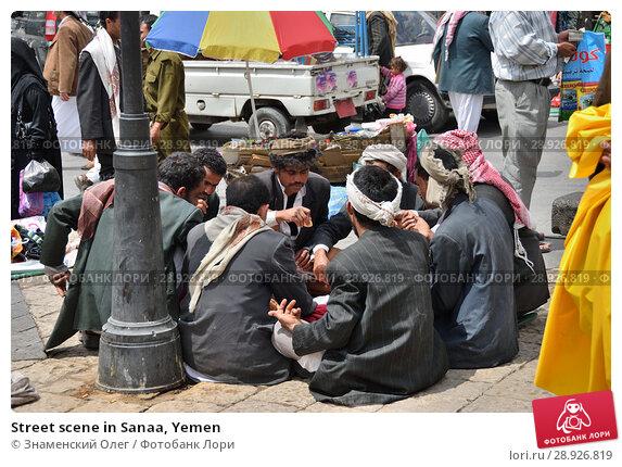 Купить «Street scene in Sanaa, Yemen», фото № 28926819, снято 6 марта 2010 г. (c) Знаменский Олег / Фотобанк Лори