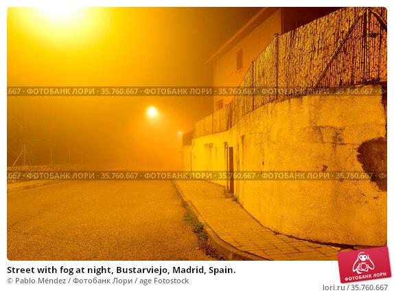 Street with fog at night, Bustarviejo, Madrid, Spain. Стоковое фото, фотограф Pablo Méndez / age Fotostock / Фотобанк Лори