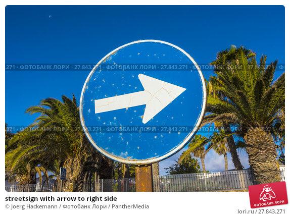 Купить «streetsign with arrow to right side», фото № 27843271, снято 21 февраля 2018 г. (c) PantherMedia / Фотобанк Лори