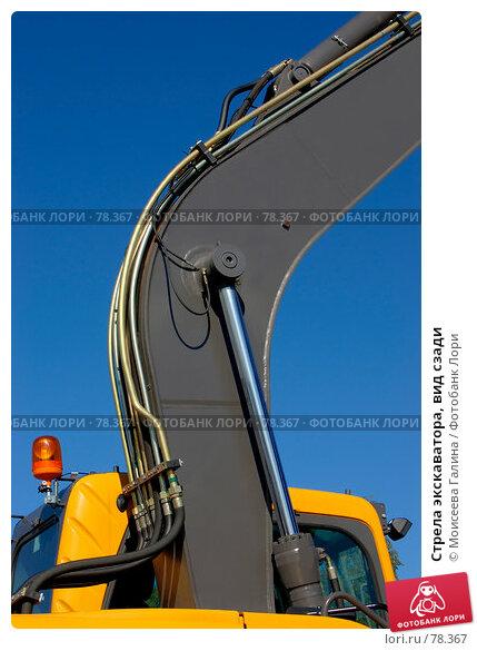 Стрела экскаватора, вид сзади, фото № 78367, снято 16 сентября 2006 г. (c) Моисеева Галина / Фотобанк Лори