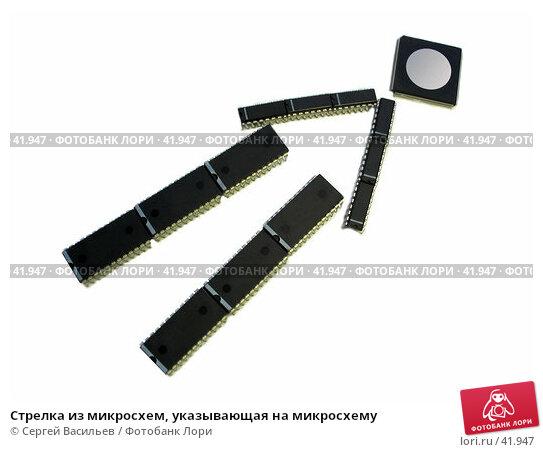 Стрелка из микросхем, указывающая на микросхему, фото № 41947, снято 6 апреля 2007 г. (c) Сергей Васильев / Фотобанк Лори