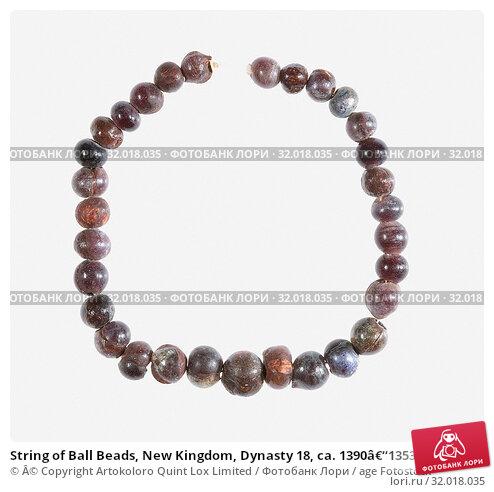 Купить «String of Ball Beads, New Kingdom, Dynasty 18, ca. 1390–1353 B.C., From Egypt, Upper Egypt, Thebes, Malqata, Palace of Amenhotep III, 1910–12, Glass, red-purple, L. 23 cm (9 1/16 in)», фото № 32018035, снято 29 апреля 2017 г. (c) age Fotostock / Фотобанк Лори