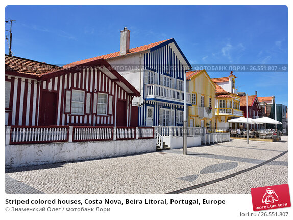 Striped colored houses, Costa Nova, Beira Litoral, Portugal, Europe, фото № 26551807, снято 9 июня 2017 г. (c) Знаменский Олег / Фотобанк Лори