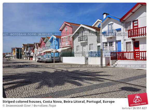 Striped colored houses, Costa Nova, Beira Litoral, Portugal, Europe, фото № 26551827, снято 10 июня 2017 г. (c) Знаменский Олег / Фотобанк Лори