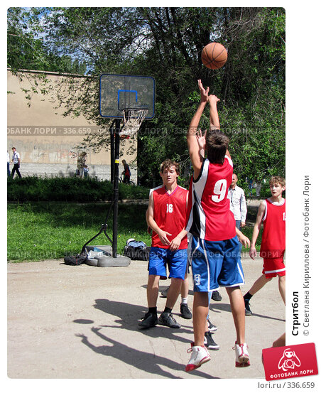 Купить «Стритбол», фото № 336659, снято 27 июня 2008 г. (c) Светлана Кириллова / Фотобанк Лори