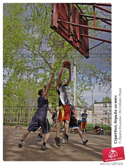 Стритбол, борьба за мяч, фото № 297631, снято 9 мая 2008 г. (c) Ирина Еськина / Фотобанк Лори