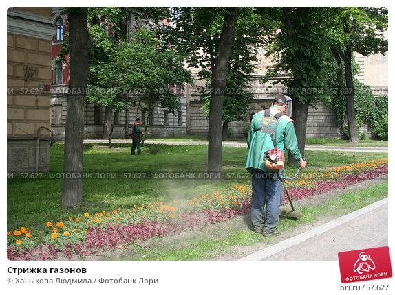 Стрижка газонов, фото № 57627, снято 3 июля 2007 г. (c) Ханыкова Людмила / Фотобанк Лори