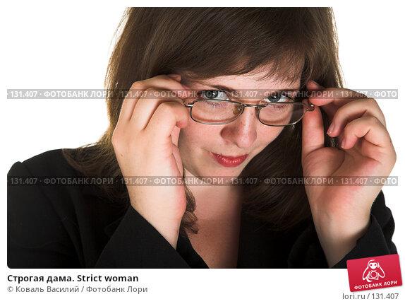 Строгая дама. Strict woman, фото № 131407, снято 19 июля 2007 г. (c) Коваль Василий / Фотобанк Лори