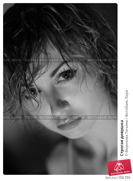 Строгая девушка, фото № 150755, снято 26 сентября 2017 г. (c) Морозова Татьяна / Фотобанк Лори