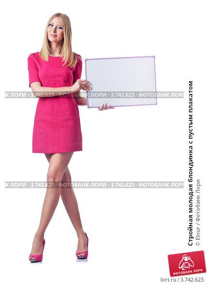 Стройная молодая блондинка с пустым плакатом, фото № 3742623, снято 6 июля 2012 г. (c) Elnur / Фотобанк Лори