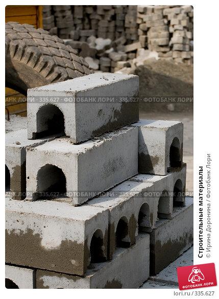 Купить «Строительные материалы», фото № 335627, снято 14 июня 2008 г. (c) Ирина Доронина / Фотобанк Лори