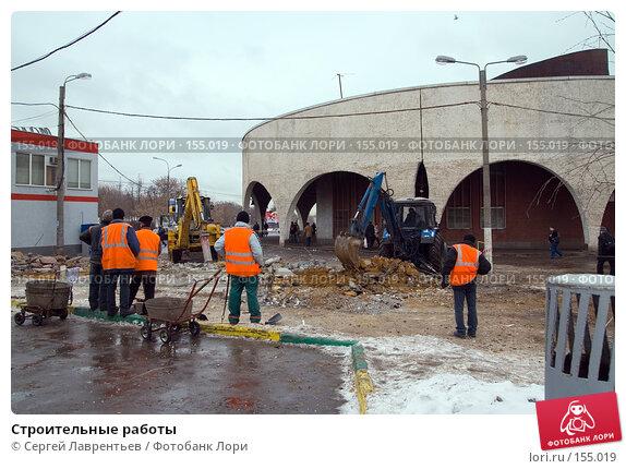 Строительные работы, фото № 155019, снято 16 декабря 2007 г. (c) Сергей Лаврентьев / Фотобанк Лори