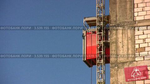 Купить «Строительный лифт двигается вверх», видеоролик № 3539155, снято 16 апреля 2009 г. (c) Losevsky Pavel / Фотобанк Лори