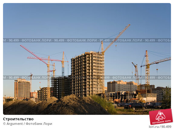 Строительство, фото № 90499, снято 8 августа 2007 г. (c) Argument / Фотобанк Лори