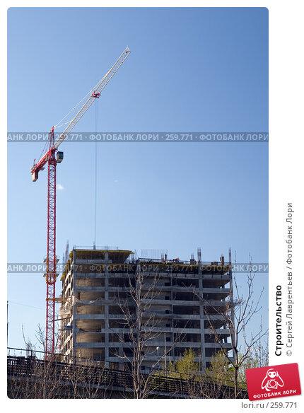 Строительство, фото № 259771, снято 22 апреля 2008 г. (c) Сергей Лаврентьев / Фотобанк Лори