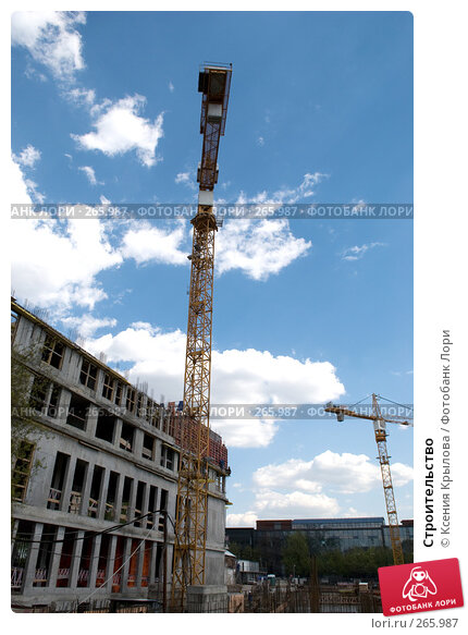 Строительство, фото № 265987, снято 26 апреля 2008 г. (c) Ксения Крылова / Фотобанк Лори