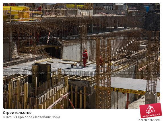 Строительство, фото № 265991, снято 26 апреля 2008 г. (c) Ксения Крылова / Фотобанк Лори