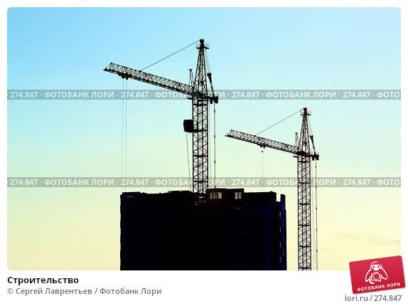 Строительство, фото № 274847, снято 22 апреля 2008 г. (c) Сергей Лаврентьев / Фотобанк Лори