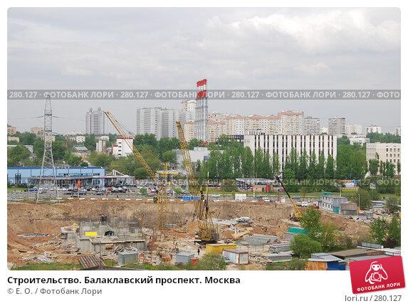 Строительство. Балаклавский проспект. Москва, фото № 280127, снято 10 мая 2008 г. (c) Екатерина Овсянникова / Фотобанк Лори
