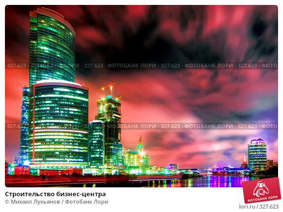 Строительство бизнес-центра, фото № 327623, снято 18 января 2017 г. (c) Михаил Лукьянов / Фотобанк Лори