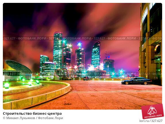 Строительство бизнес-центра, фото № 327627, снято 28 марта 2017 г. (c) Михаил Лукьянов / Фотобанк Лори