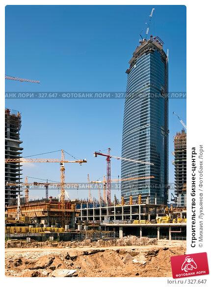 Строительство бизнес-центра, фото № 327647, снято 12 июля 2007 г. (c) Михаил Лукьянов / Фотобанк Лори