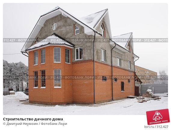 Строительство дачного дома, эксклюзивное фото № 312427, снято 19 ноября 2007 г. (c) Дмитрий Неумоин / Фотобанк Лори