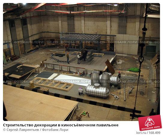 Строительство декорации в киносъёмочном павильоне, фото № 168499, снято 3 марта 2003 г. (c) Сергей Лаврентьев / Фотобанк Лори