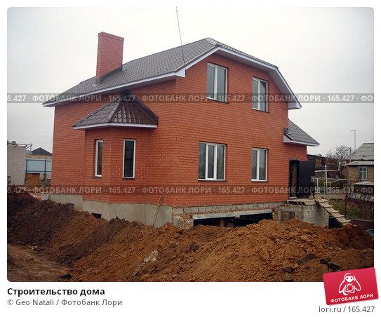 Строительство дома, фото № 165427, снято 25 октября 2007 г. (c) Geo Natali / Фотобанк Лори