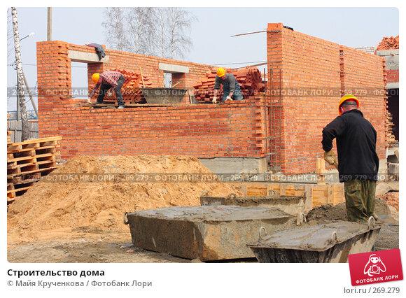 Строительство дома, фото № 269279, снято 5 апреля 2008 г. (c) Майя Крученкова / Фотобанк Лори