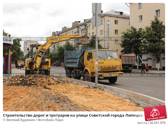 Строительство дорог и тротуаров на улице Советской города Липецка, фото № 26551979, снято 16 июня 2017 г. (c) Евгений Будюкин / Фотобанк Лори